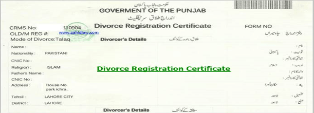 Khula Divorce Certificate (Union Council) - Khula procedure in Pakistan