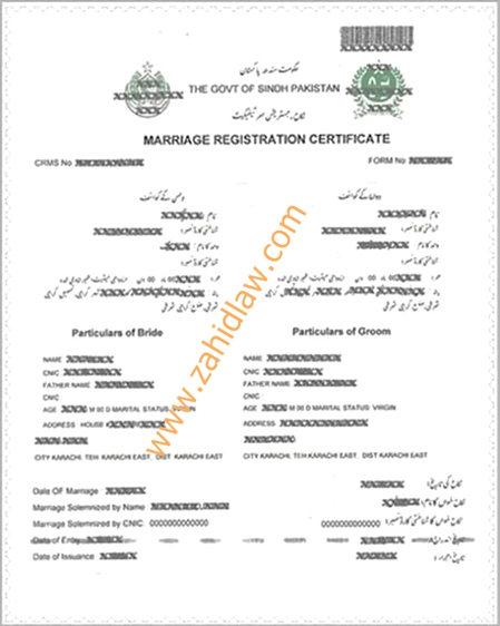 Nadra Marriage Certificate Get Marriage Registration Certificate Today