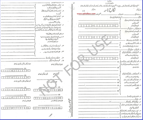 How To Get Pakistani Nikah Nama In Urdu Fee Registration Service