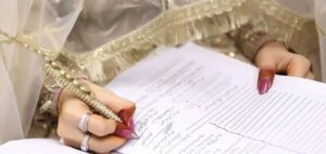 Importance-of-Nikah-Registration-in-Islam